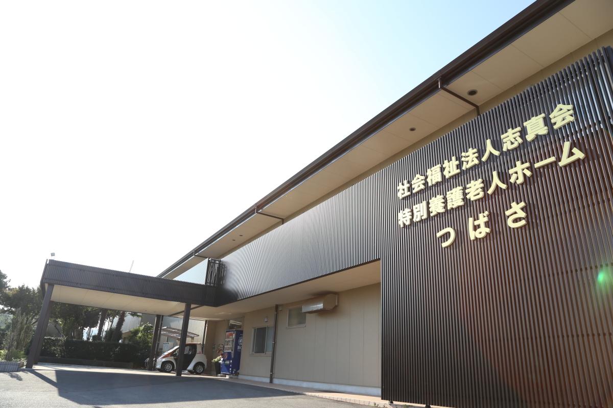 img_tsubasa_entrance_02